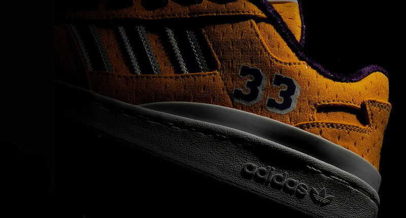 Kareem Abdul-Jabbar, Adidas Forum shoe